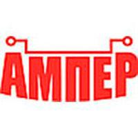Логотип компании ООО «Ампер»