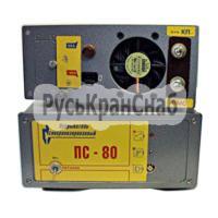 Прерыватель тока ПС-80 - фото