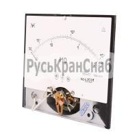 Головка измерительного механизма Ба5.171.074-03