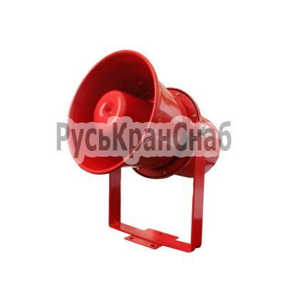 10ГРВ30 рупорный громкоговоритель - общий вид