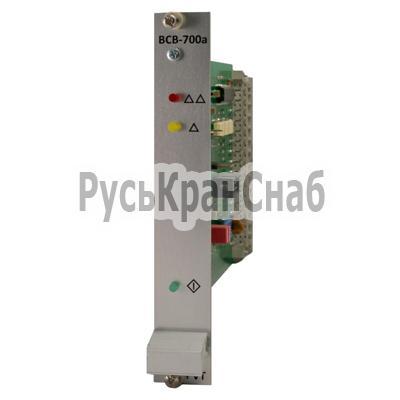 Блок контроля абсолютного расширения корпуса БК-А - фото