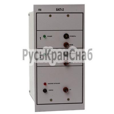 Блок контроля пламени БКП-2 - фото
