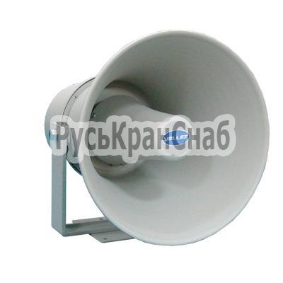 30ГР001 рупорный громкоговоритель - общий вид