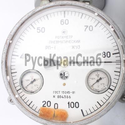 Фото ротаметра РП-1 (1,6; 2,5) ЖУЗ