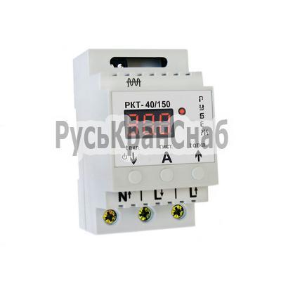 Реле контроля тока РКТ-40/150 фото 1