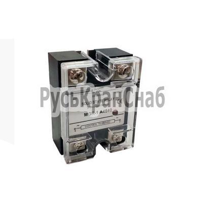 Твердотельное реле MGR-1D48-40A 3-32VDC - общий вид