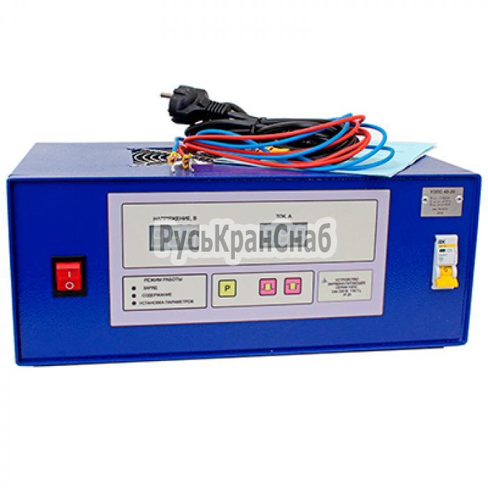 Устройство зарядно-питающее УЗПС 48-20 - фото