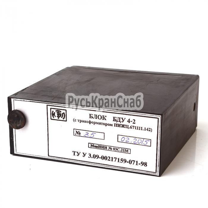 Блок управления БДУ-4-2 - фото 2