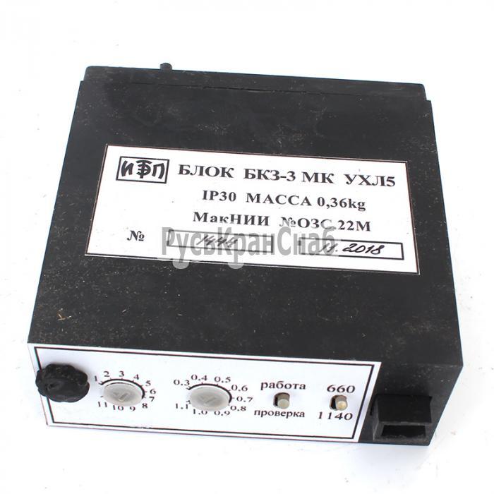 Блок защиты БКЗ-3 МК - фото 1