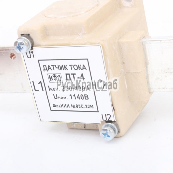 Датчик тока ДТ-2 фото 1