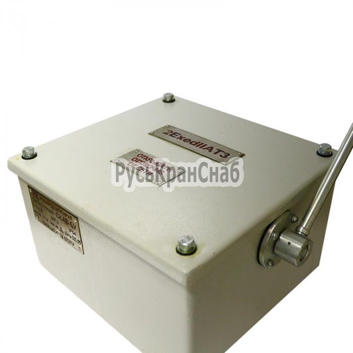 Командоаппарат сельсинный взрывозащищенный для буровых установок СКАВ-БУ - фото 3