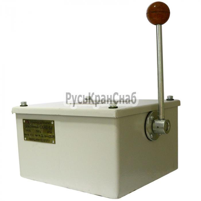 Командоаппарат сельсинный взрывозащищенный СКАВ-БУ - фото 2