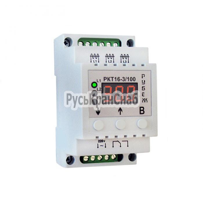 Реле контроля тока РКТ16-3/100 фото 1